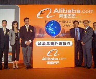 Alibaba rachète Youku