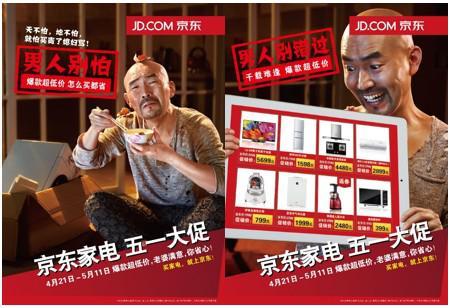 Pour réussir dans le ecommerce en Chine: il faut penser et agir local !