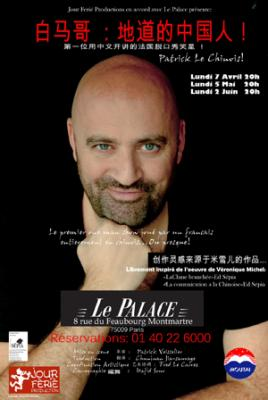 106876-patrick-le-chinois