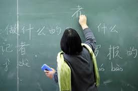 cours de chinois Paris