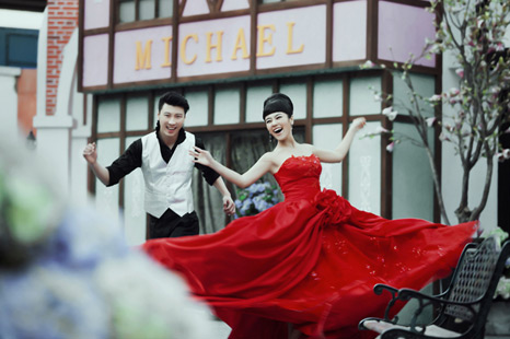 Gretna Green romantique chinois