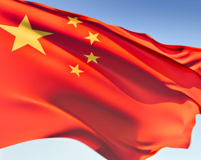 Beijing essaie d'étouffer un secret de polichinelle de 25 ans d'âge