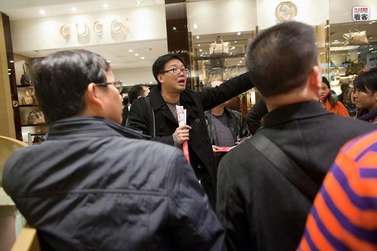 chinese touristes