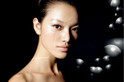digital Cosmetique CHine
