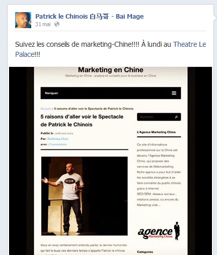 patrick le chinois marketing Chine