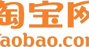8 raisons pour lesquelles les chinois achètent sur Taobao