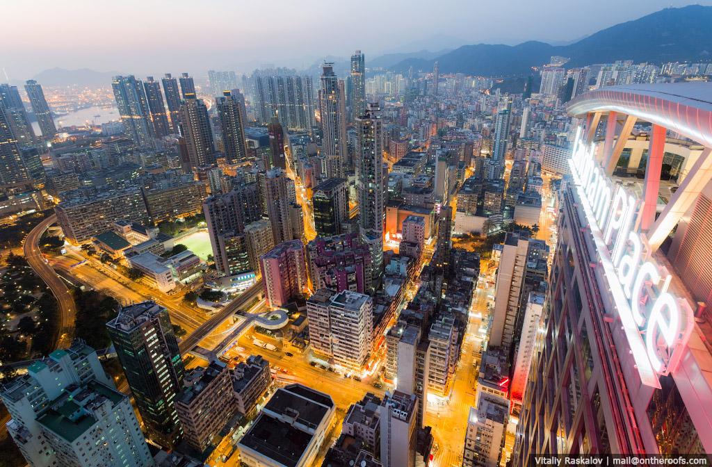 Hong Kong vue de haut!