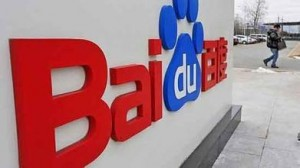 Baidu in US
