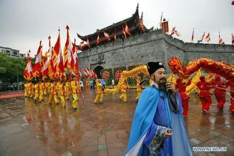 De nouvelles destinations en Chine à petits prix