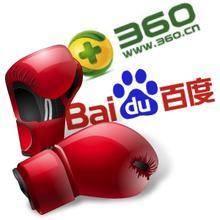 baidu's rivals