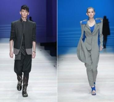 L'industrie de la mode en Chine en 2014