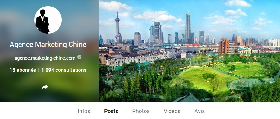 google plus marketing Chine