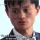 Le Discours de Jack Ma en 1999