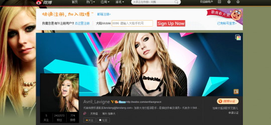 avril lavigne weibo