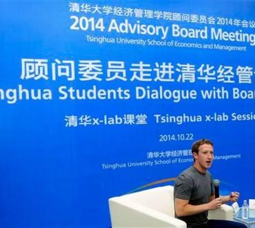 Mark Zuckerberg fait les yeux doux à la Chine