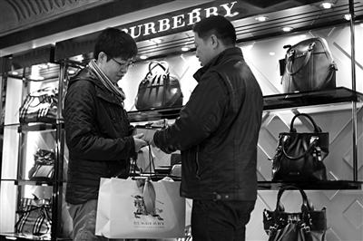 shopping burberry