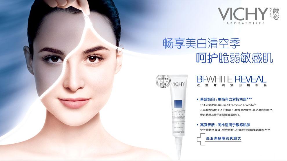 Pourquoi les chinois aiment les cosmétiques «Made in France»