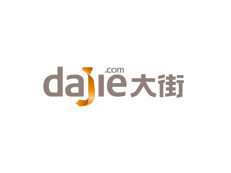 Dajiewang