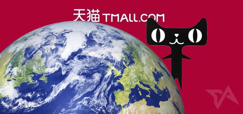 Comment tmall va vous aider à développer le e-commerce international en Chine