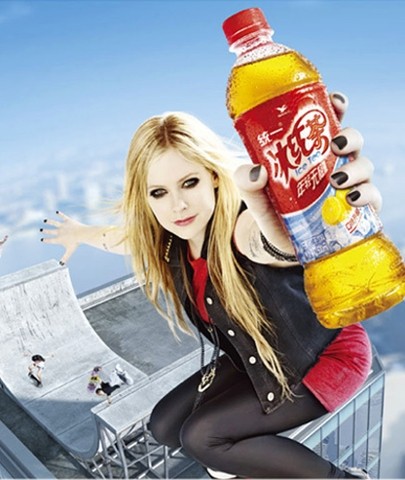 avril lavigne hong cha