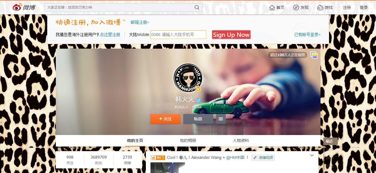 han huo huo weibo influenceur chinois mode