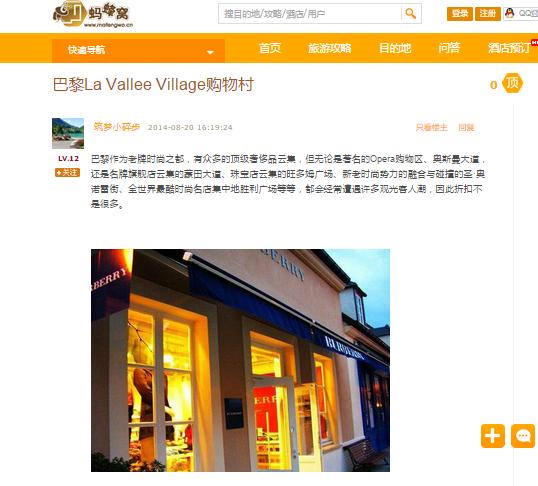 vallee village
