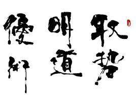 youxiu