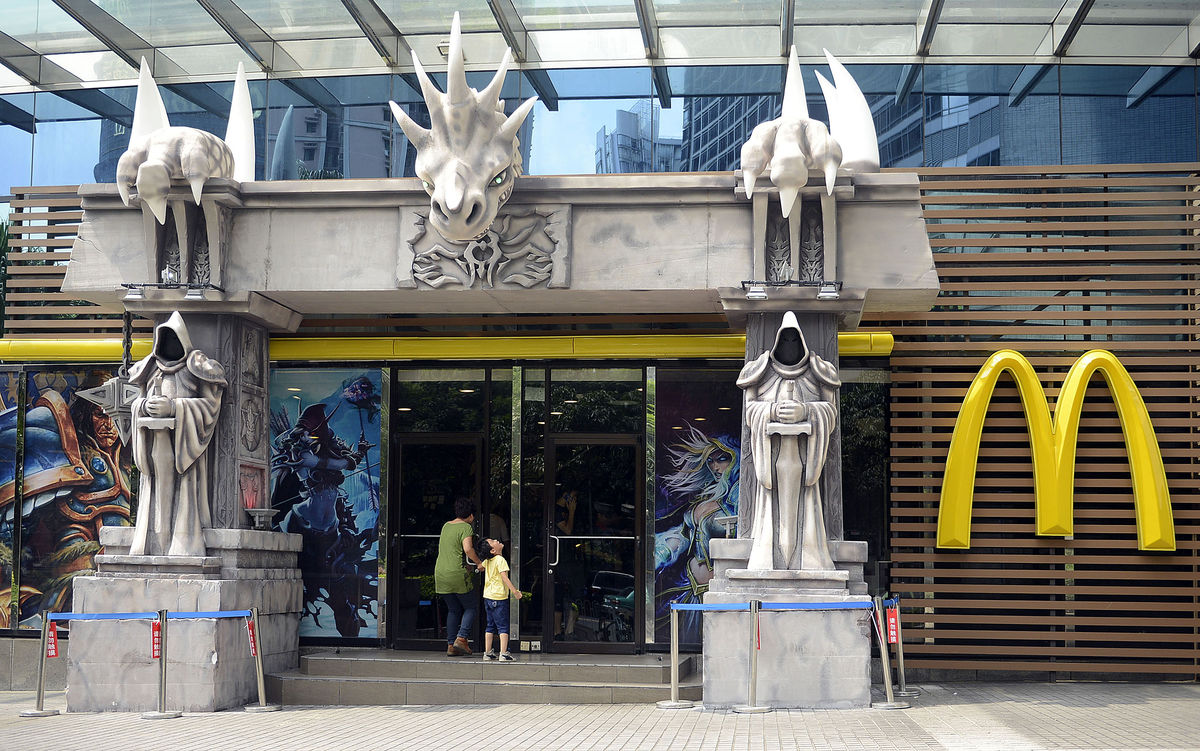 la coop ration mc donalds world of warcraft en chine marketing chine. Black Bedroom Furniture Sets. Home Design Ideas