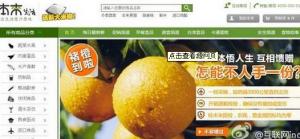 orange site