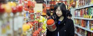 Croissance Chine