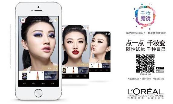 La nouvelle application de L'Oréal fait sensation en Chine.