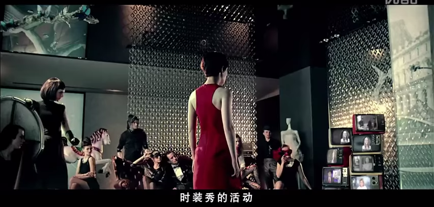 Luxury publicité Chine
