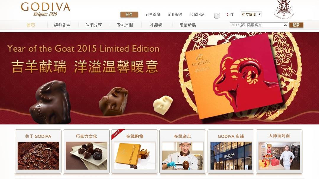 """Résultat de recherche d'images pour """"chocolat en chine"""""""