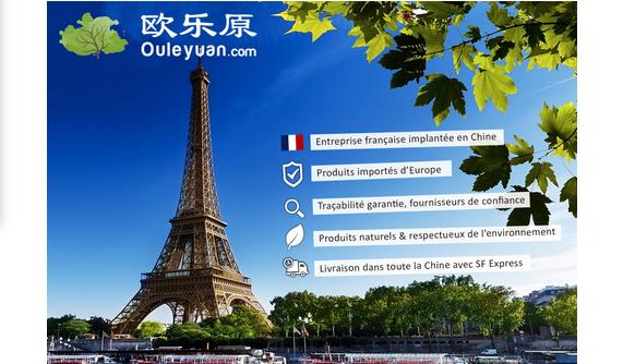 10 Questions aux fondateurs d'Ouleyuan, site d'importation de produits Français