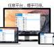Ding talk, la nouvelle application de messagerie instantanée d'Alibaba