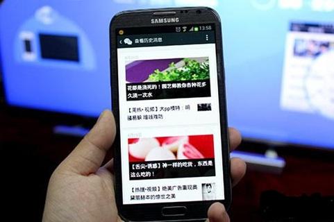 La croissance des smartphones en Chine stagne