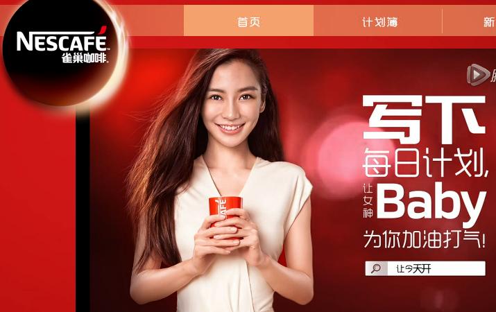 Angela Baby la nouvelle Star de Nescafé en Chine