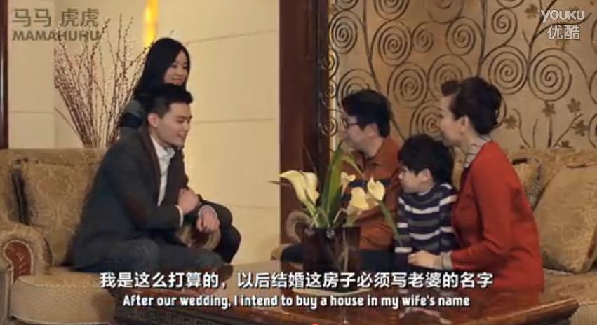 célibataires en Chine mariages
