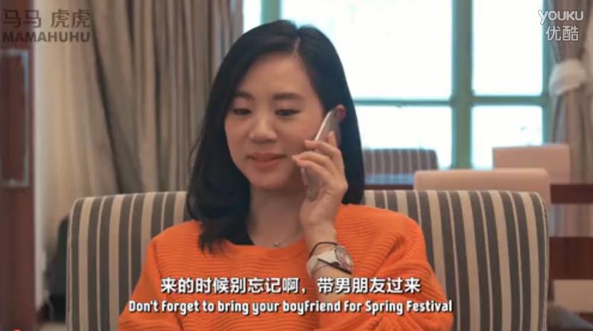 célibataires en Chine