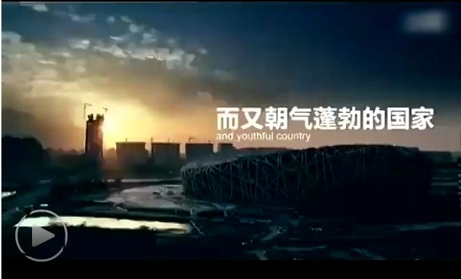 chinese dream L'Agence Marketing Chine est spécialisée sur le marché chinois et est très ... des services de communication digitale, ce qui fonctionne le mieux en Chine
