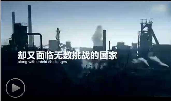 chinese dream3 Les enjeux de communication sont omniprésents en Chine
