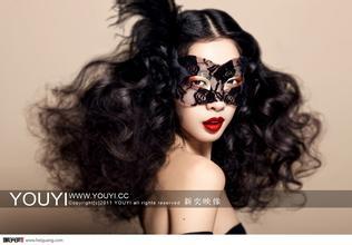 cosmétique Chinoise