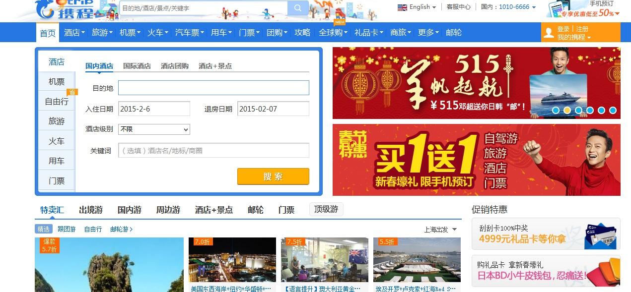 ctrip renseignement touristes chinois