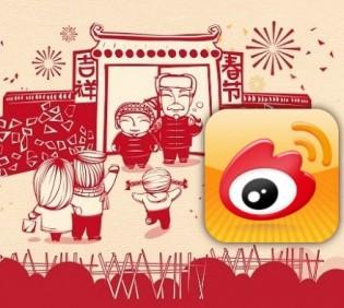 Weibo n'est pas mort, la preuve : 4 milliards de commentaires lors de la soirée du nouvel an !