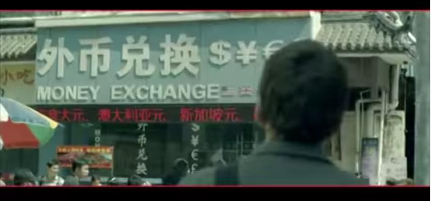 La société Générale vous conseille de parler chinois en Chine