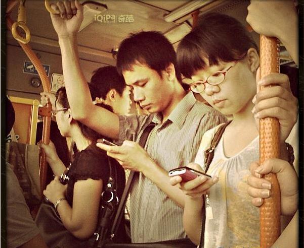 social media Chine