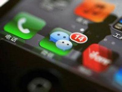 Vers la Fin du plagiat sur WeChat, vraiment?
