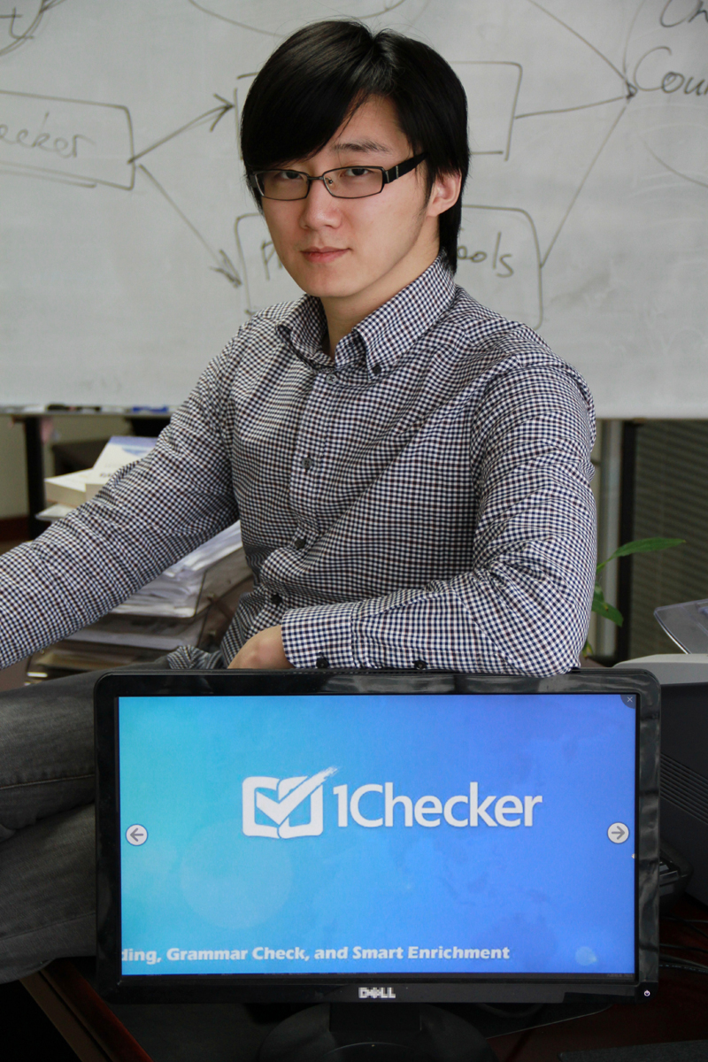 yichi_with_1checker