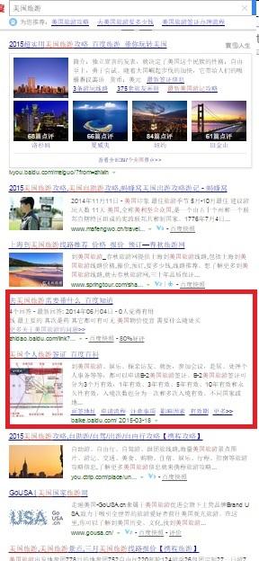 Baidu services