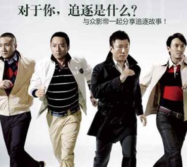 Comprendre la distribution dans le prêt à porter en Chine